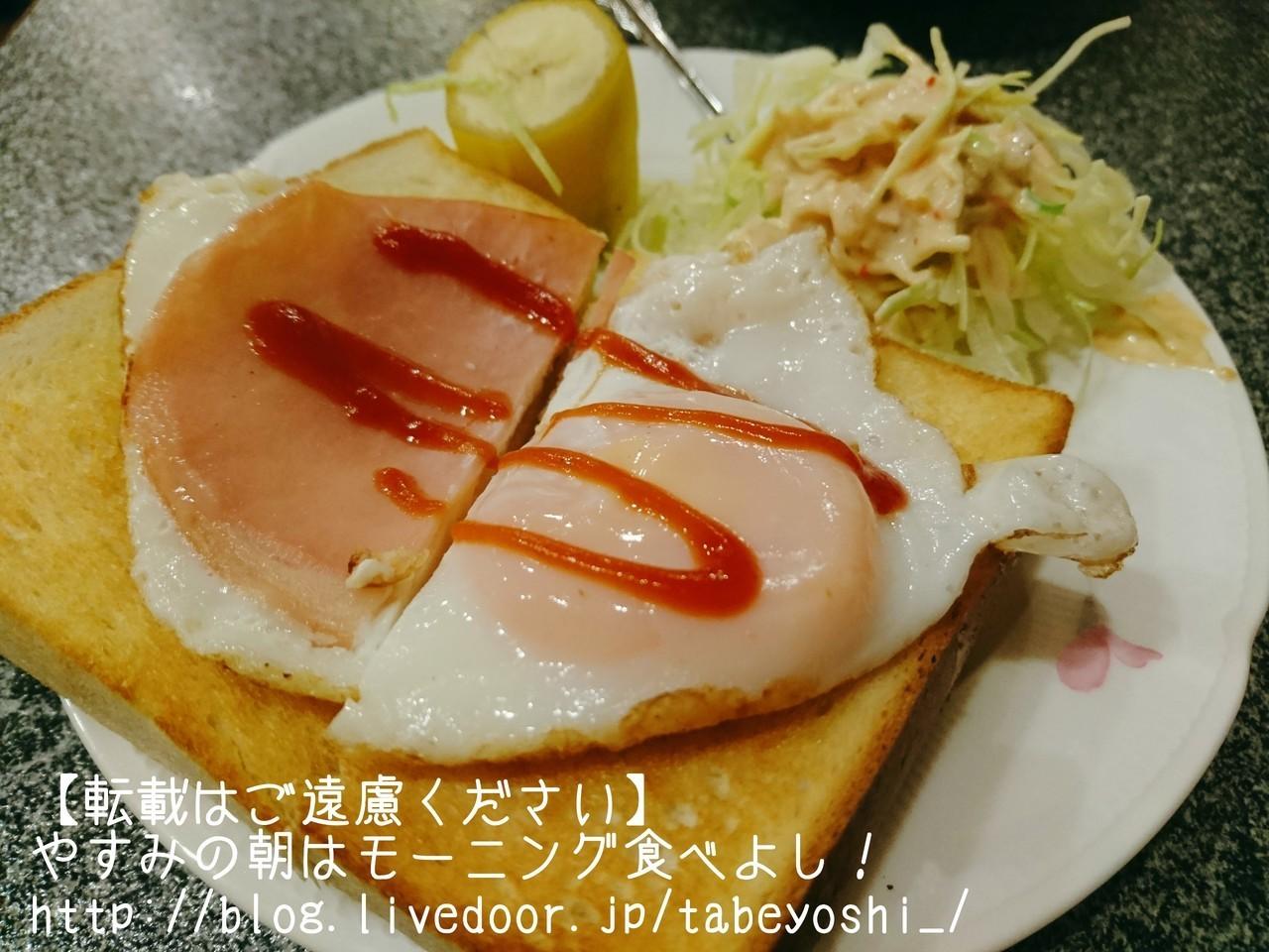 新大阪的『COFFEE HOUSE ROYAL』 一早就開始營業,真方便!