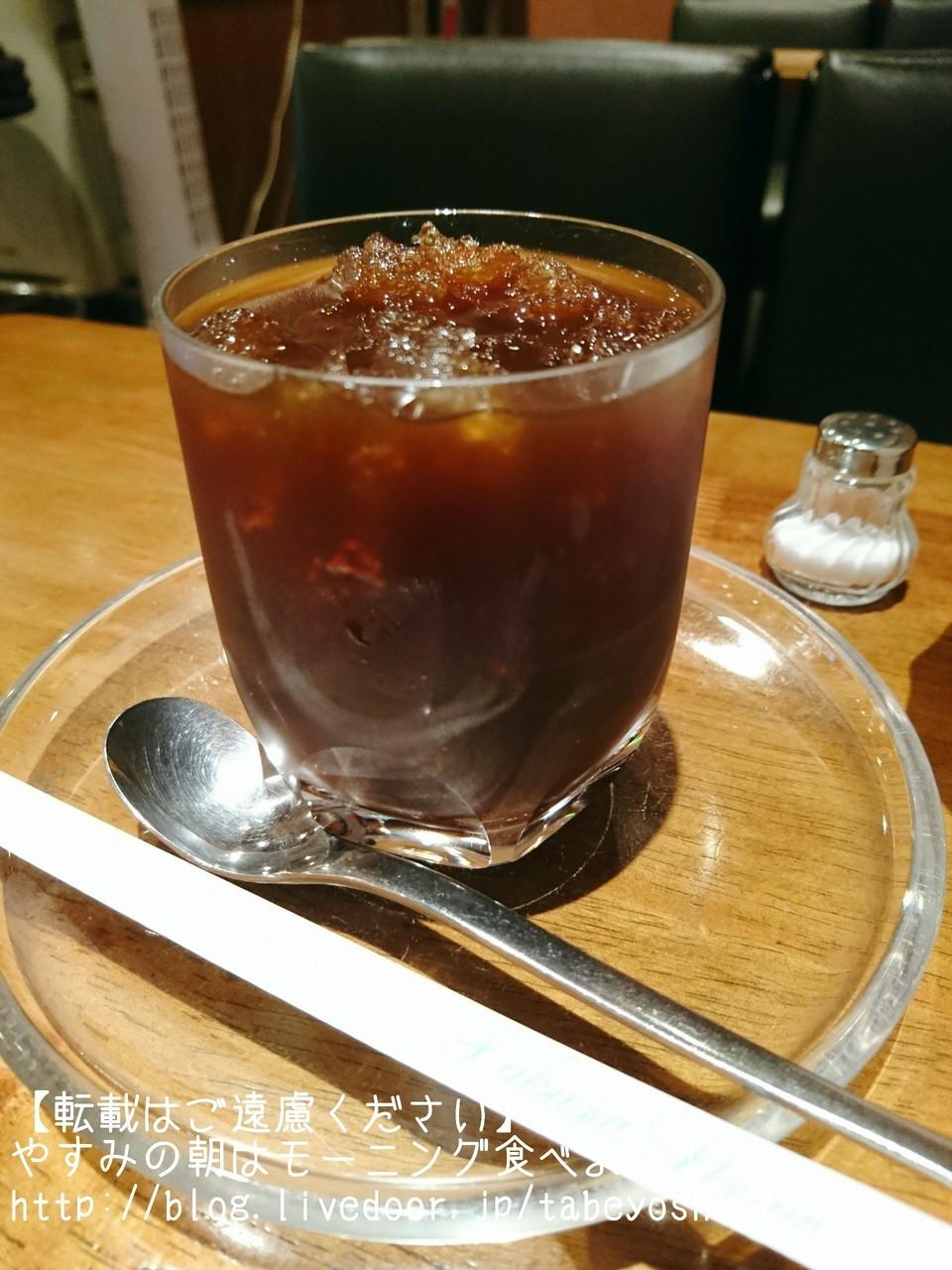大阪難波KAMIN咖啡-冰咖啡