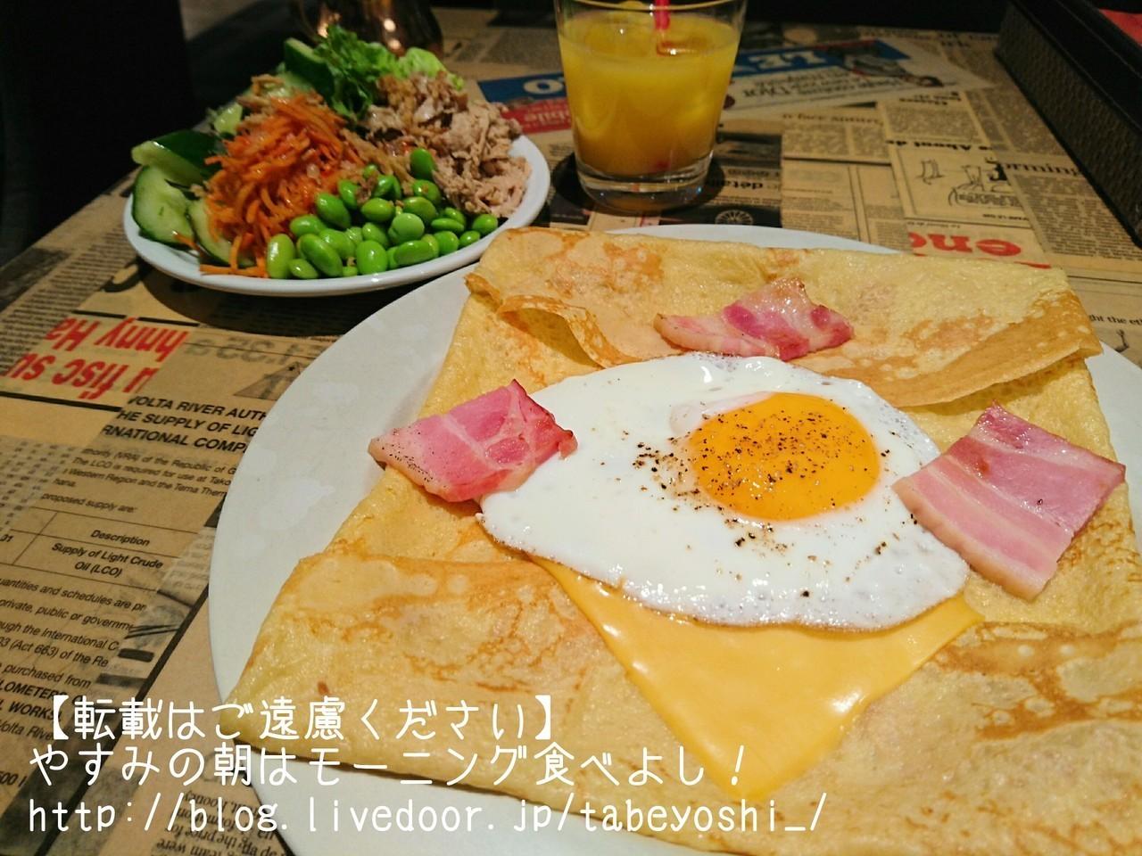 奢華早午餐