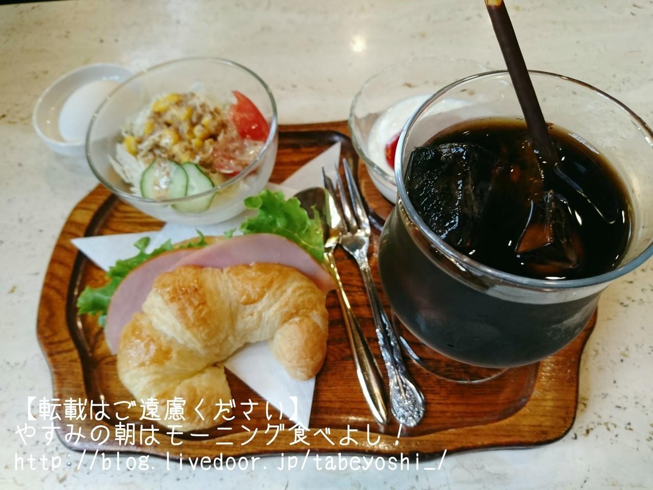 谷町三丁目『MONACO(モナコ)』,一間古老美好的大型傳統咖啡廳!!