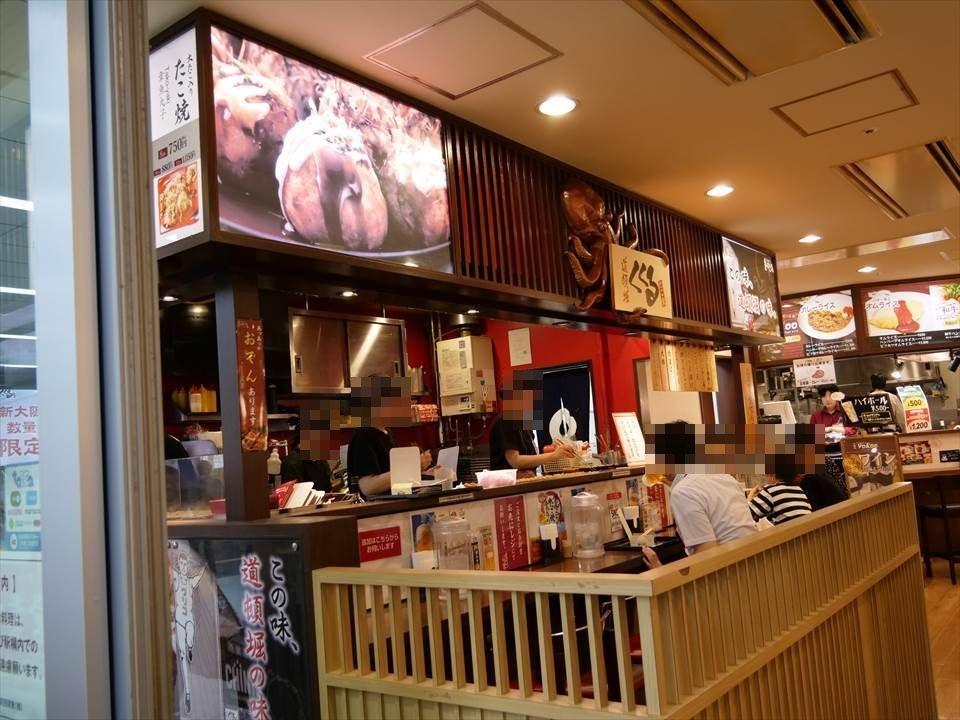 在搭上新幹線之前! 去新大阪『大阪Noren-Meguri(大阪のれんめぐり)』外帶大阪知名美食!
