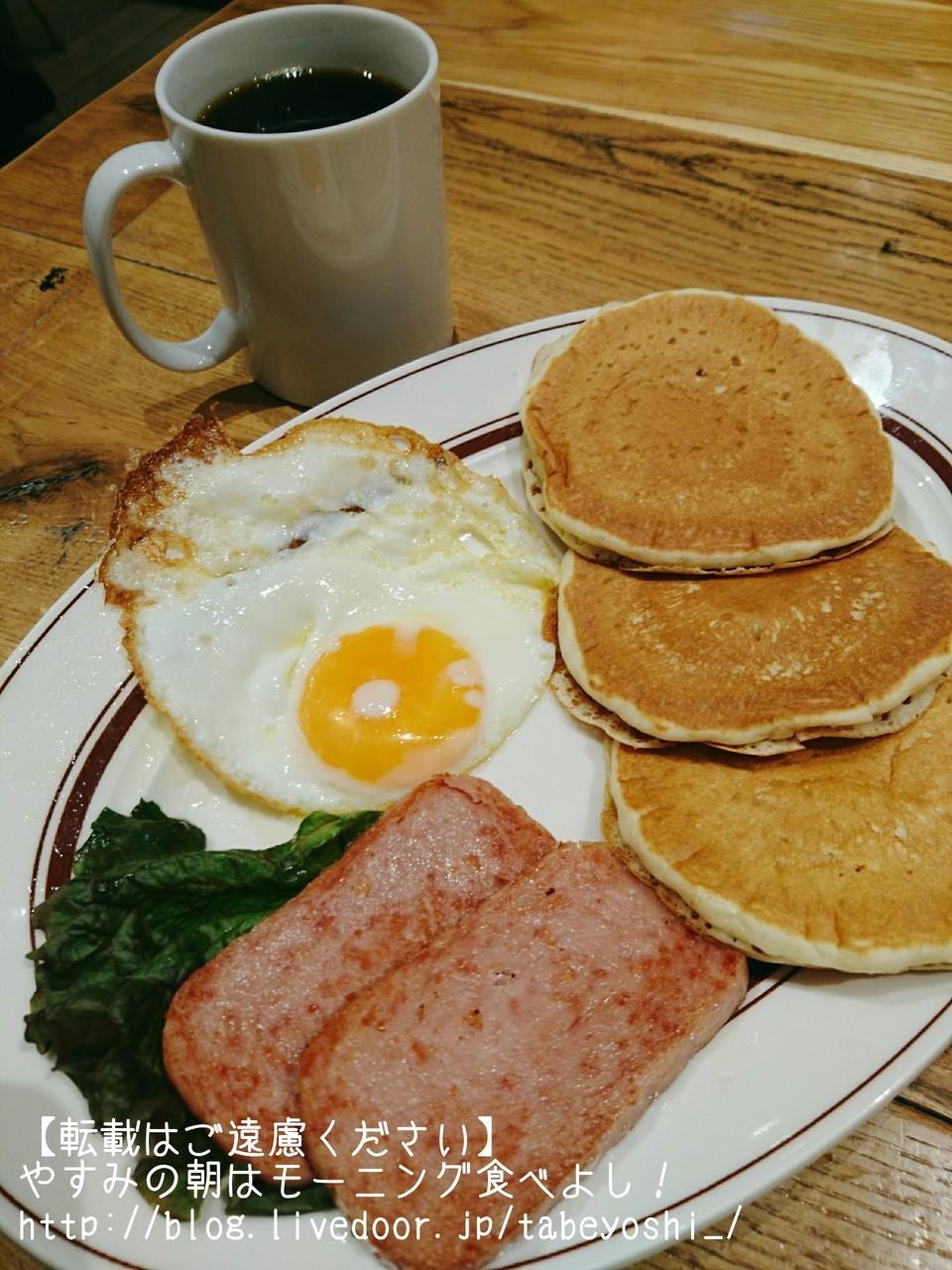 心齋橋『Eggs'n Things』平日限定早鳥餐!
