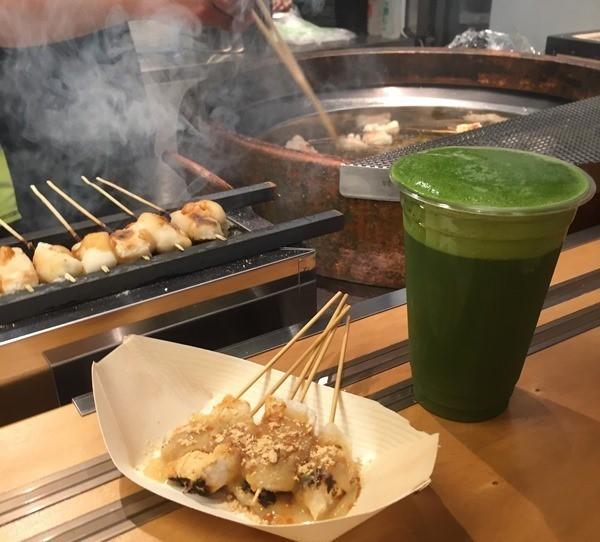 京都天婦羅PUB勝天-烤黃豆粉麻糬
