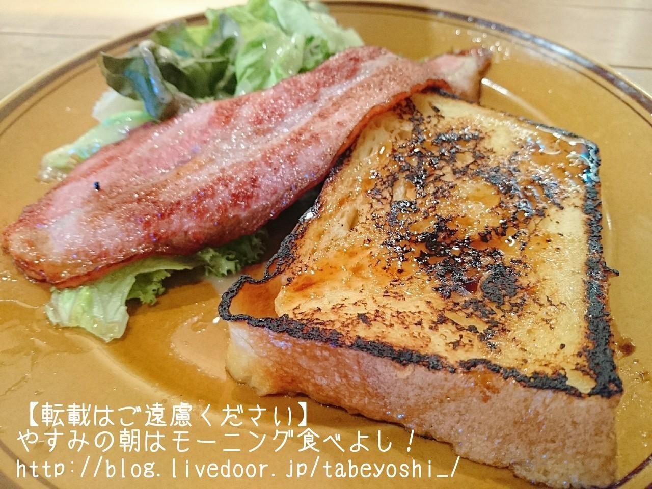 在GRAND FRONT大阪的『THE CITY BAKERY』裡享受法國吐司早餐!