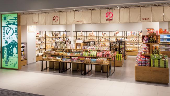 【附優惠券】關西國際機場第2航廈唯一的正統和風雜貨店登場!傳遞給你日本文化・魅力的嚴選商店『のレン(NOREN) 關西國際機場T2店』
