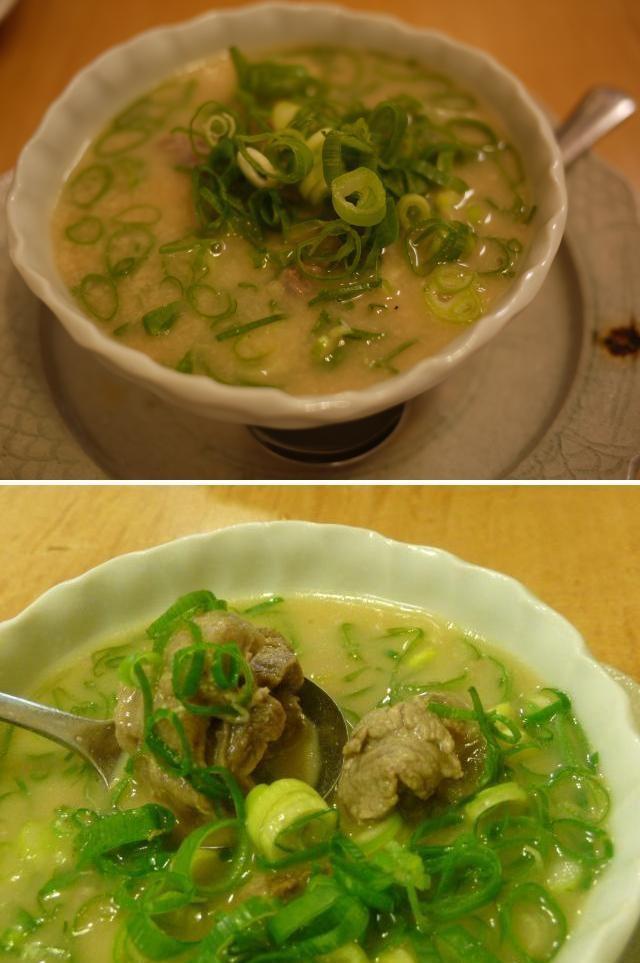 奈良低卡健康煎餃餃子たかすみ-牛筋湯