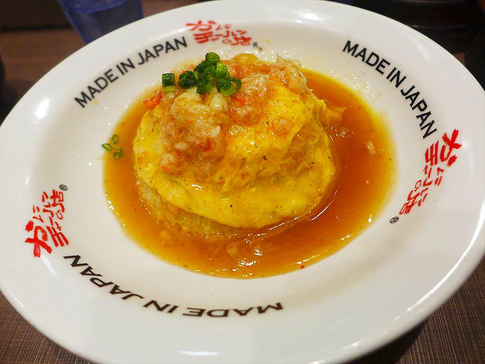 蟹肉半熟芙蓉蛋炒飯