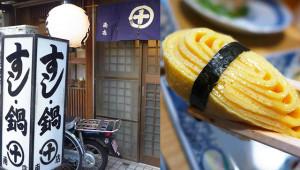 89-丸十壽司-南店