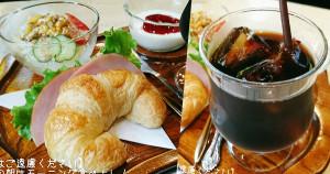 MONACO復古咖啡廳早餐