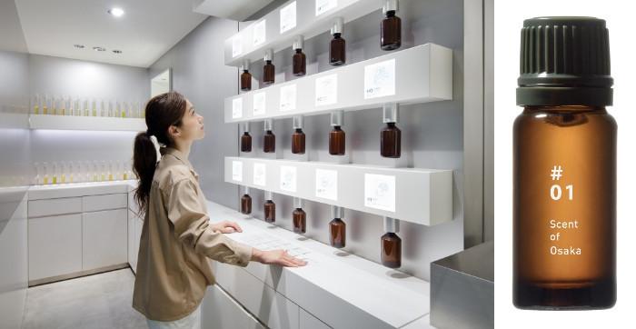 可以製作原創香氛的香氛品牌『@aroma』,初次登陸關西的新店舖將在12/8,於梅田『GRAND FRONT大阪』開幕