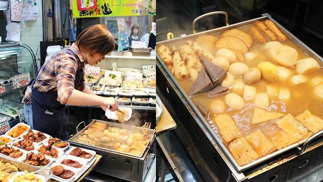 充滿愛心「媽媽的味道」!黑門市場『石橋食品』享用熱呼呼的關東煮♪