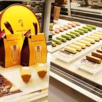 TAICHIRO-MORINAGA森永牛奶糖年輪蛋糕