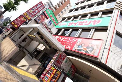 日本橋站6號出口