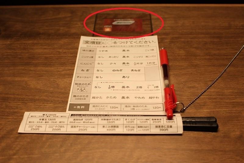 オーダー表 - コピー