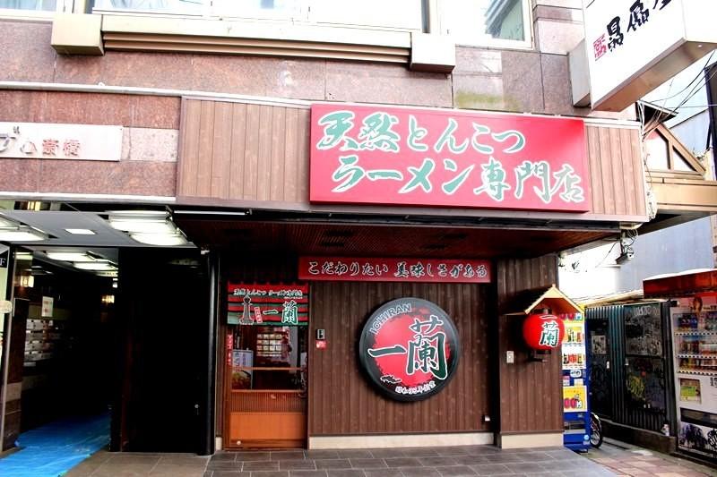 大阪 一 蘭