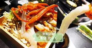 香住螃蟹餐