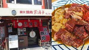 85-樂洛亭-本店(楽洛亭-本店)