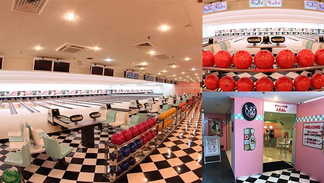 【附優惠券】從梅田約10分就到!讀者玩1局免費!空手就可以去&全家大小都可以玩的室內保齡球♪ 十三『スポルト(SPORT) 十三店』Let's bowl!