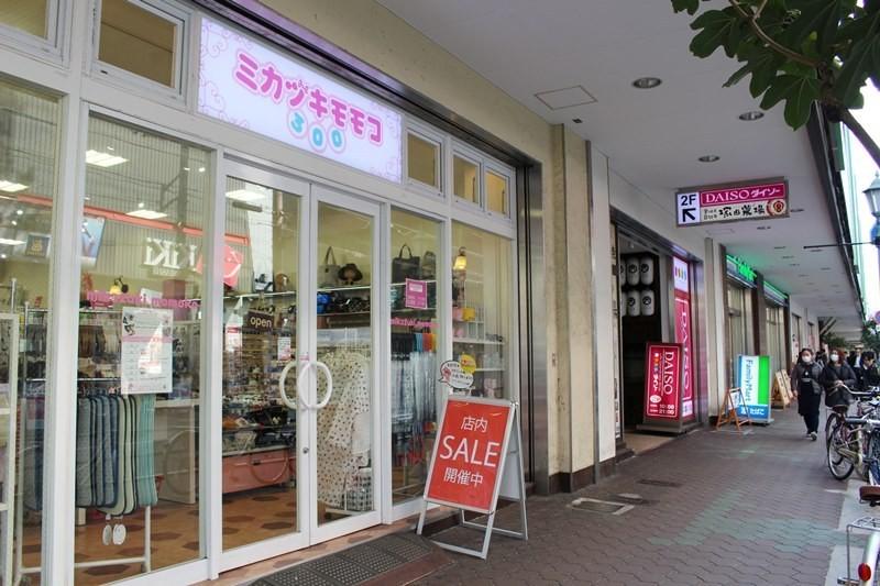 300日圓商店