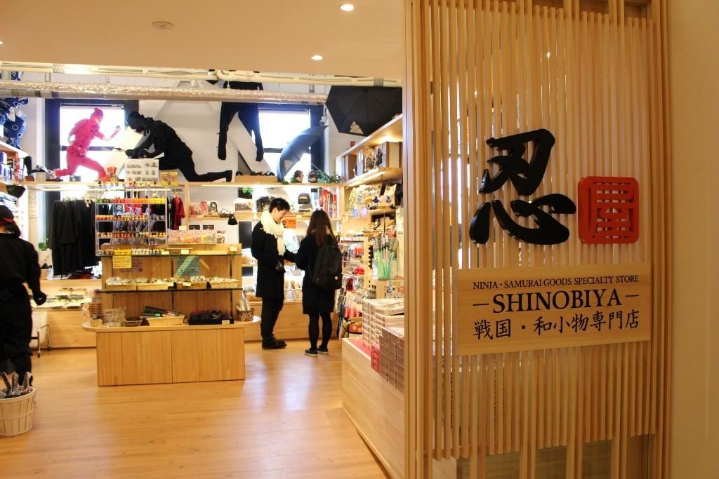 歷史迷垂涎不已!網羅豐富的文具及雜貨,戰國、忍者、日本小物專賣店『忍屋 大阪城店』