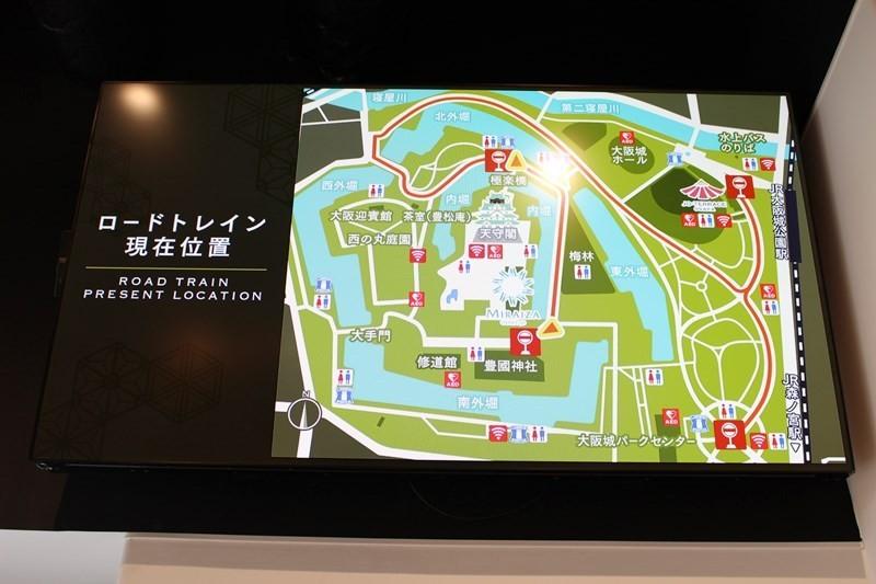 大阪城公園路面小火車-現在位置