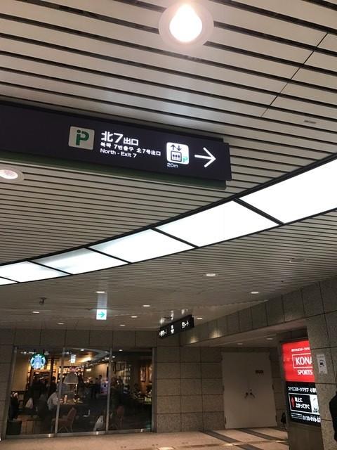 心斎橋北7出口