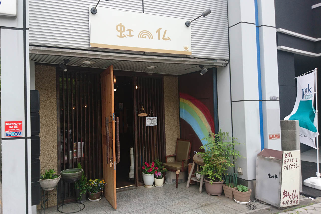 大阪食堂 虹之佛