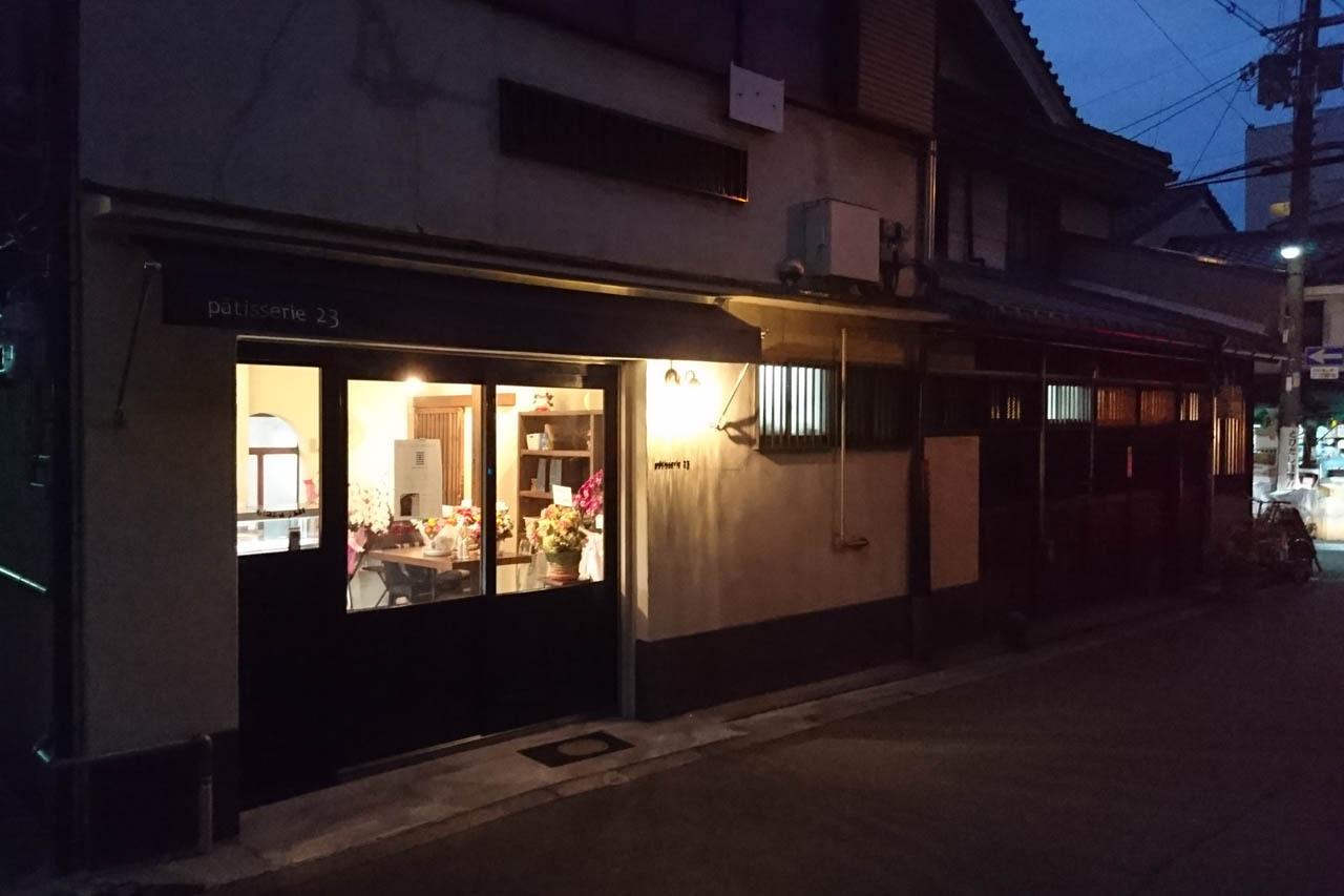大阪外帶蛋糕店patisserie 23