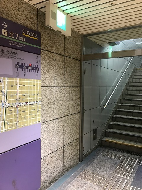 心斎橋北7階段