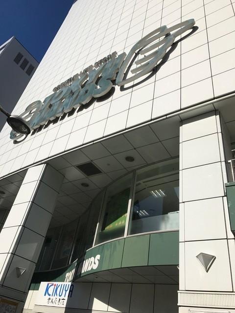 東急HANDS 心斎橋店