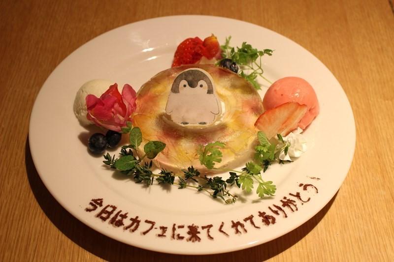 正能量企鵝主題咖啡廳-果凍