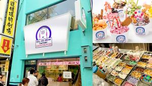 76-ロールアイスクリームファクトリー