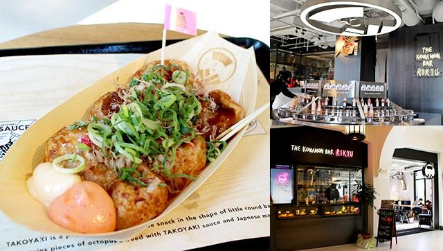 完全自己客製!位在大阪城『MIRAIZA OSAKA-JO』內的章魚燒店『THE KONAMON BAR 利休』超乎想像的厲害!