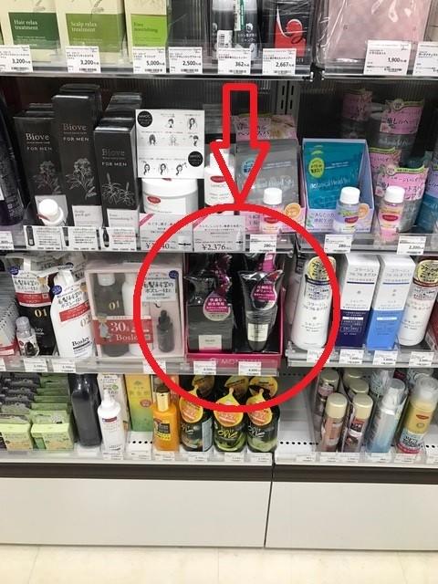 日本自然洗髮精