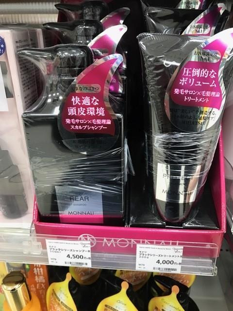 洗髮精護法精