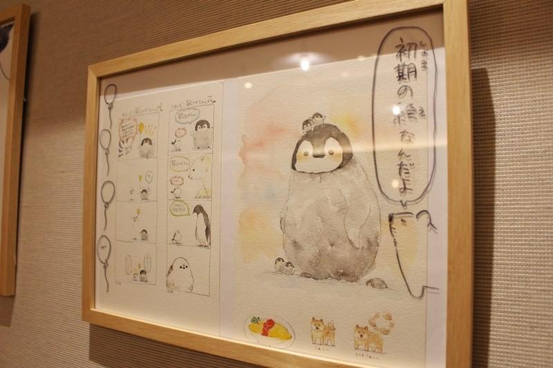 正能量企鵝主題咖啡廳