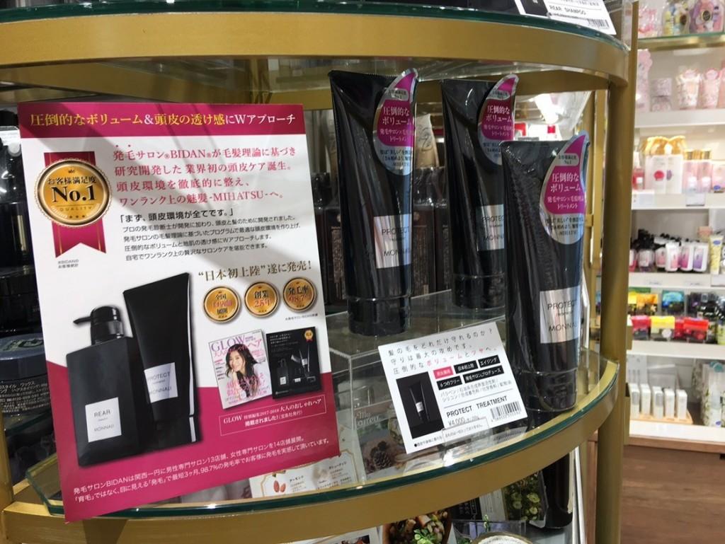 日本人氣洗髮精
