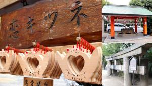 80-玉造稲荷神社