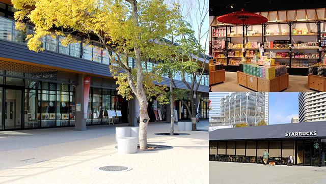 超人氣的排隊名店在大阪城公園集結!大阪城公園的複合型設施『JO-TERRACE OSAKA』