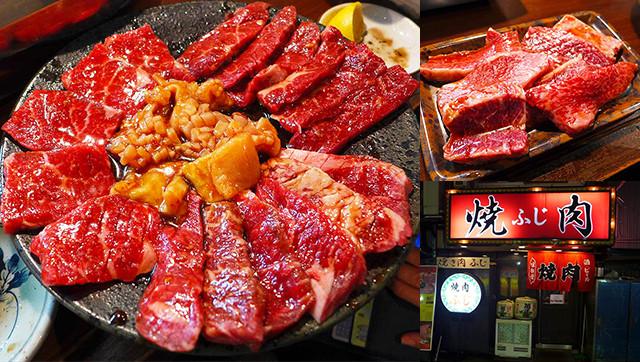 價位便宜的上等肉!東梅田的超人氣燒肉店『燒肉FUJI(焼肉ふじ)』