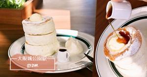 gram三層鬆餅