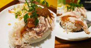 大阪泰國料理海南雞飯