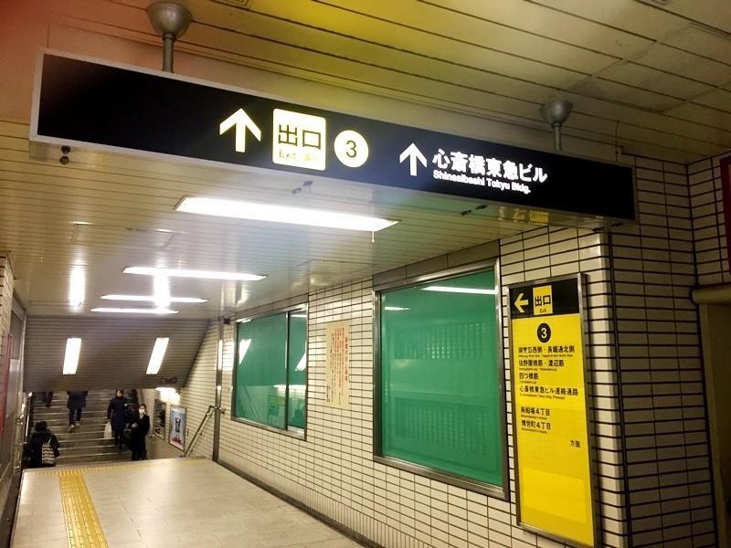 地鐵心齋橋3號出口