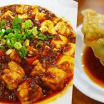 純華樓麻婆豆腐煎餃