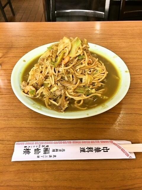 大阪中華料理福仙樓-咖哩炒麵