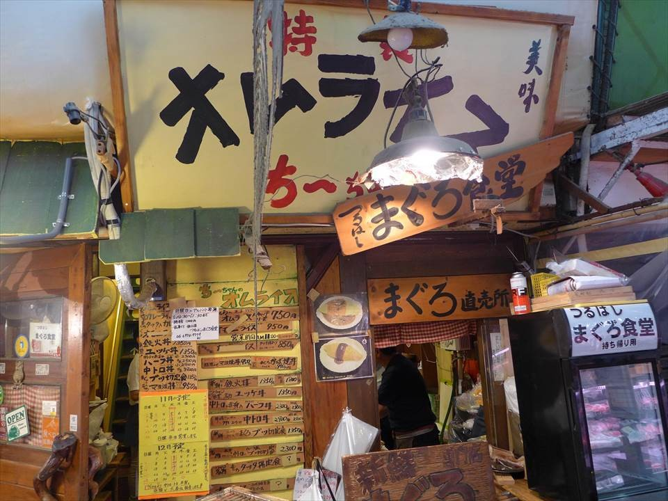 大阪鶴橋人氣生魚丼飯MAGURO食堂