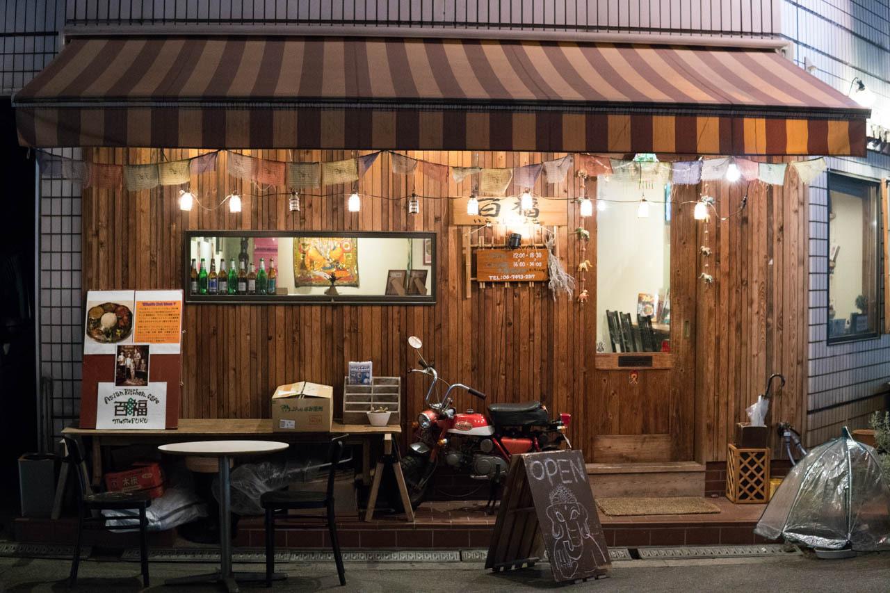 大阪泰式料理Asian Chicken Cafe  百福