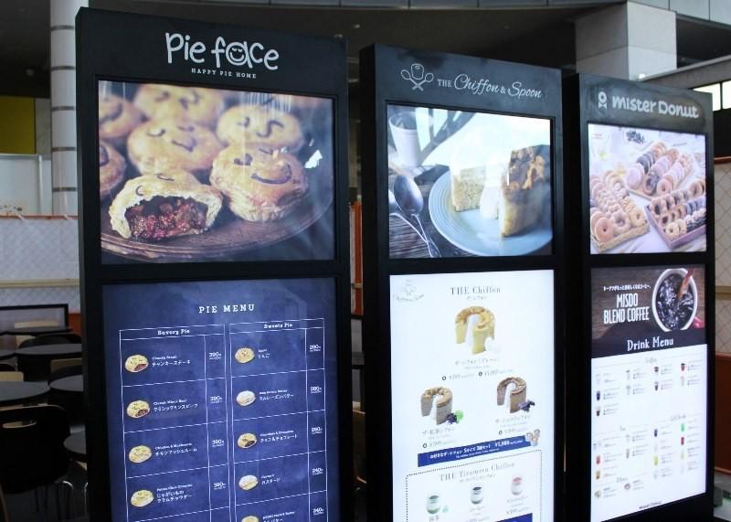 PieFace JR京都車站