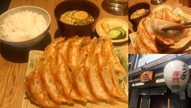 豪華使用京都食材的清爽餃子午餐。京都『餃子處 高辻 亮昌(ぎょうざ処 高辻 亮昌)』