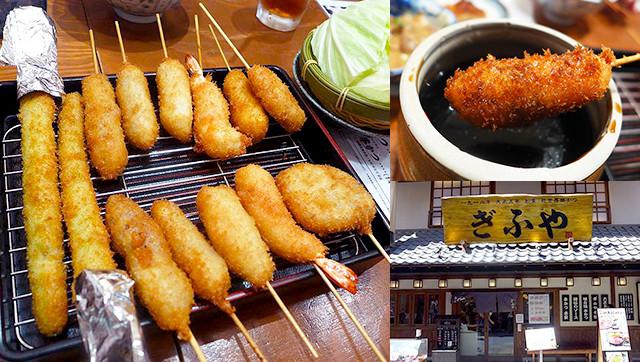 使用優質食材的串炸,吃再多肚子也不會不舒服!新世界『Gifuya本家(ぎふや本家)』